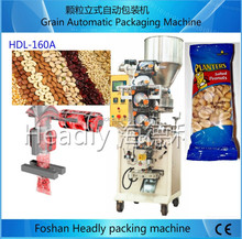 foshan nanhai Headly automatic small food nuts dry fruits filling and packing machines price packaging machine