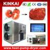 Hot selling Agricultural Machinery Tomato Drying Equipment / Industrial Vegetable Dryer