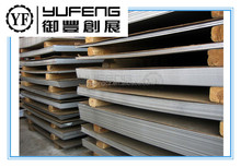 """ Yufeng"" brand Stainless Steel Decorative Sheets"