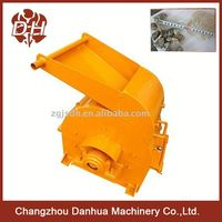 Wholesale Small Sized Rock Crusher Mill For Africa