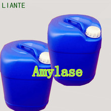 Amylase Enzyme KD-20 made in china