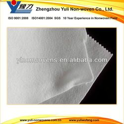 [YULI Nonwoven]activated carbon fiber felt