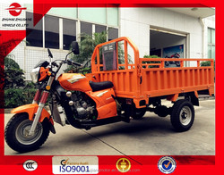 200CC three wheel motorcycle 3 wheel motorized motorcycle trike 150CC cargo tricycle