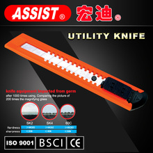 High quality hand tools office pocket utility knife auto retract utility knife, plastic box cutter safety utility knife