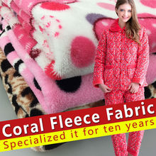 China factory wholesale polyester dyeing coral fleece fabric for blanket