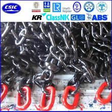 U2 U3 mooring buoy chain, Studless chain marine products