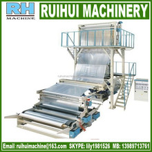 2SJ-G50-600 Double layers extrusion PE film blowing machine