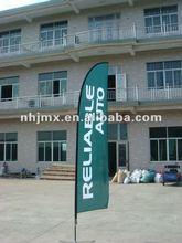 Economic sail flag feather banner stand custom logo printed beach flag