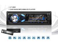 Detachable panel world tech bulk car audio with LCD display