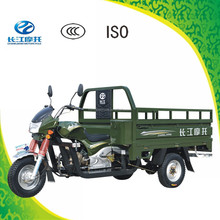 China water cooling 3 wheel gasoline motor tricycle for cargo