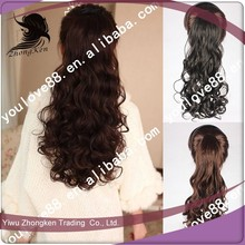 Synthetic Hair Drawstring Ponytail Any Color and Style