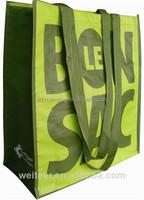 Matt/Glossy Laminated PP Non Woven Shopping Bag