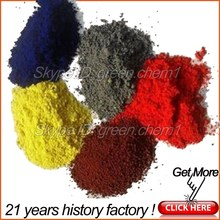 Competitive price Inorganic pigment Fe2o3 95% iron oxide red yellow black colored pigment for brick asphalt/concrete coloring