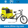 2015 new adult three wheel rickshaw tricycle