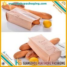 2012 Hot Sale! Fast food take away paper bag kraft paper snack food