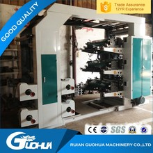 Two colour flexographic printing machine made in china ruian