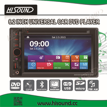 universal double din car media center with gps car dvd player