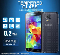 factory price anti-impact waterproof 9H tempered glass screen protector for Samsung GALAXY S5/G9600/9006/9008