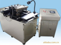 Silicon steel sheet CNC shearing machine