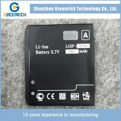 Shenzhen China Mobile Phone Battery Factory 1800Mah Mobile Phone Battery 3.7V