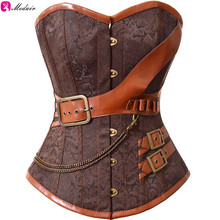 Steel Boned Brown Brocade Faux Leather Corset Sexy Gothic Steampunk Corset with Clasp Chain 2015