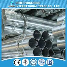 Q234 Q235 zinc coating galvanized steel pipe