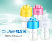 USB Humidifier, Mini Humidifier, Air Humidifier For Dry or AC Environment