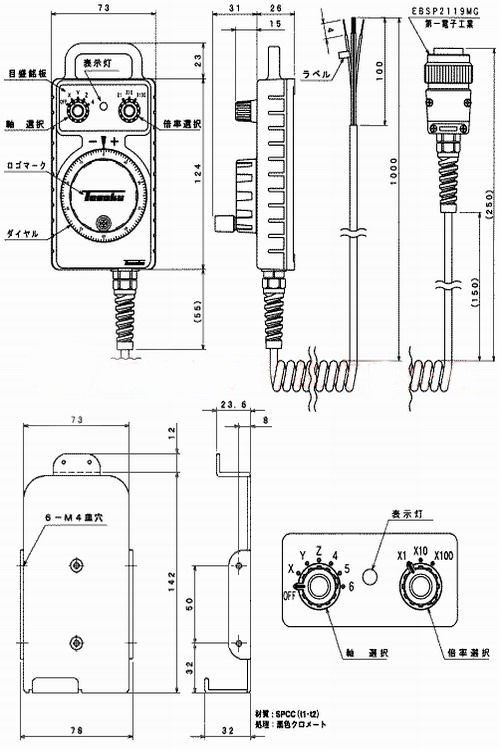 Tosoku HC121 Manual Pulse Generator Electronic Handwheel