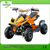 China Popular Mini 50cc ATV Cheap For Sale/SQ- ATV-2