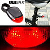 Fashion Wholesale Factory Price Solar Bicycle LED Rear Lights