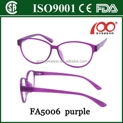 China new model memory optical frame