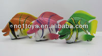 B/O rish bump-go toy with sound,fish tail and fin can swing XIONG XING TOYS 855