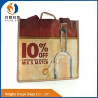 free sample laminated recyclable pp woven wine bottle plastic bag
