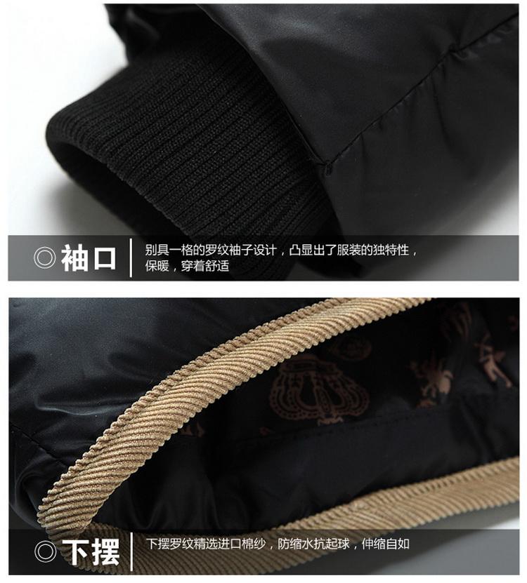 New Jacket (6).jpg