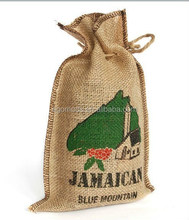2015 most popular hot sale OEM ODM jute bag cocoa beans with top quality factory price ISO9001 ROHS