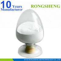 High quality raw material Bisoprolol Fumarate