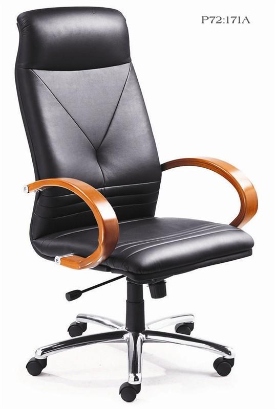 Swing ergonomique chaise de bureau suprieure qualit cuir chaise