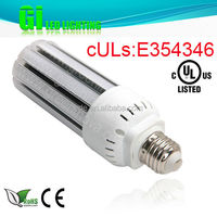 UL cUL listed E27 LED road lamp with Energy star and Patent pending