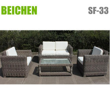 BEICHEN white fashion wicker outdoor furniture rattan garden sofa