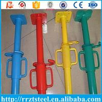 size 0 matal stage props ring scaffolding