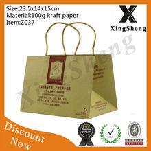 cheap food grade food packaging sack kraft paper cement bag