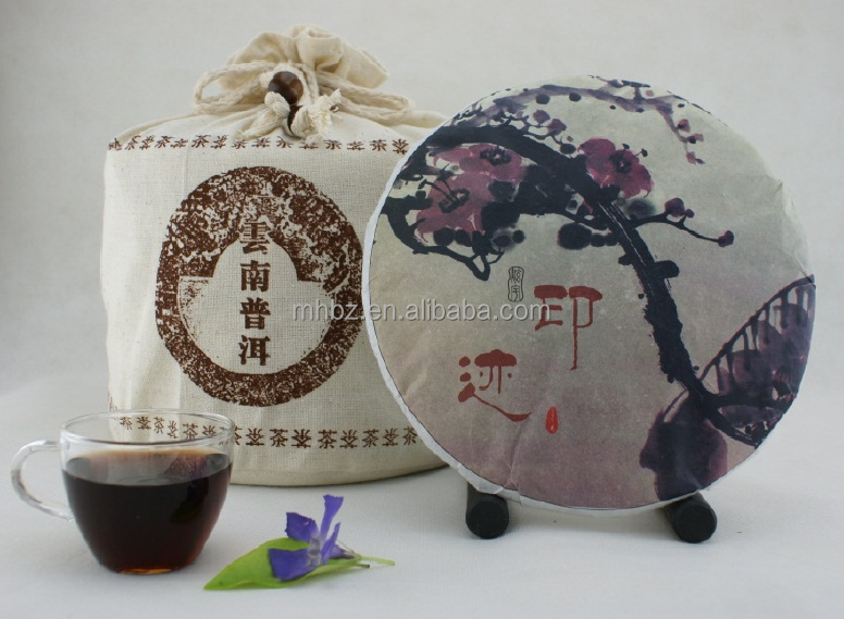 China bag packages figured tea for sale