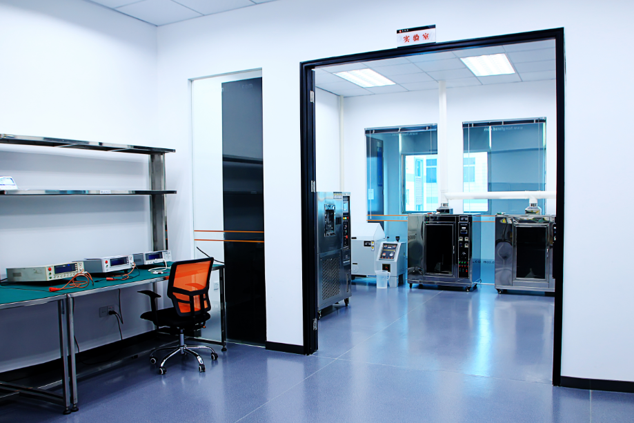 Hongfarad lab.png