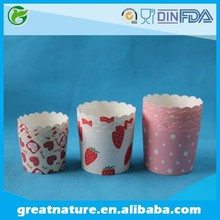 Wholesale paper muffin cup, cupcake packaging cup