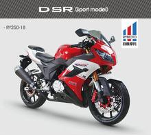 250cc sports bike motorcycle,racing motorcycle / street racing bike model,gas motorcycle for kids