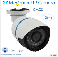 cctv camera 2.0MP 1920x1080 IR Bullet Camera Full HD IP Camera