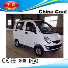 Adult Electric Car made in China ,mini electric car for sale