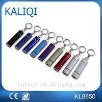 Very Fashionable Flash LED Light Hot Sales LED Key Ring Flash Lights
