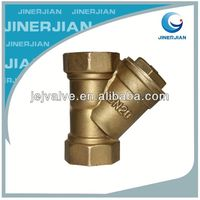 conical filter strainers