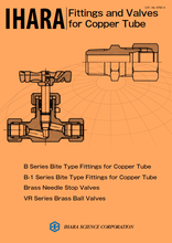 Recommending with confidence Bite-type coupling for brass and steel pipe fitting